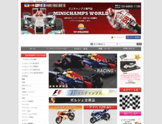 minichamps-world.com screenshot