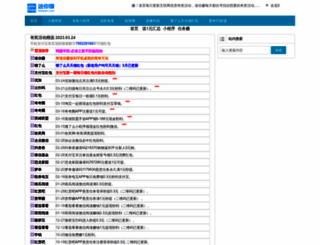 miniearn.com screenshot