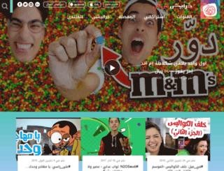 minihath.com screenshot