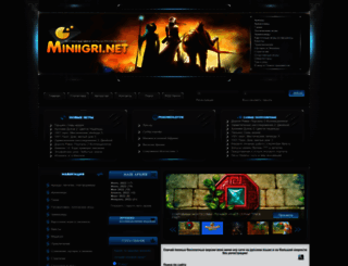 miniigri.net screenshot