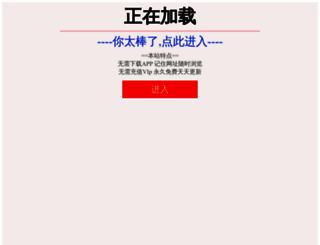 minimalandroid.com screenshot