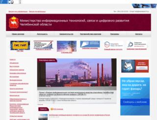 mininform74.ru screenshot