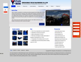 miningmachine.org screenshot