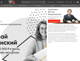 mininuniver.ru screenshot