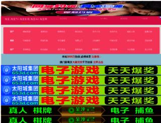minionsjuegos.net screenshot