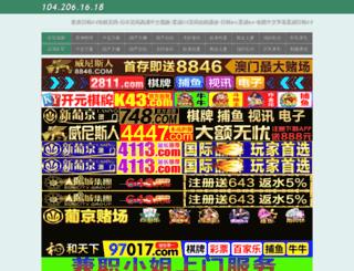 minisite.skoopster.net screenshot