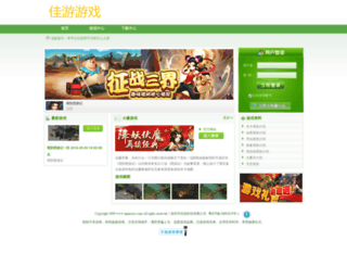 minisoyo.com screenshot