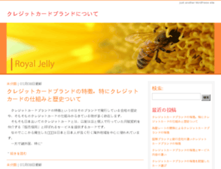 ministryofrecruitment.org screenshot