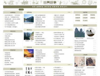 minjianw.com screenshot