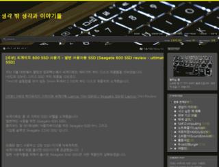 minkyoungseop.com screenshot