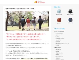 minmata.jp screenshot