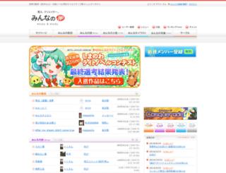 minna-no.jp screenshot