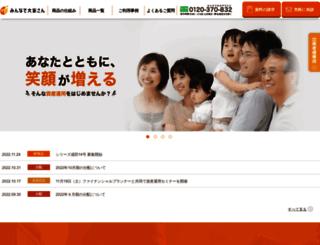 minnadeooyasan.com screenshot