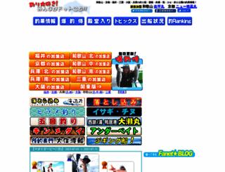minnaga.com screenshot