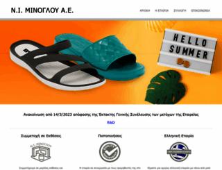 minoglou.com screenshot