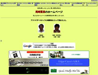 minohonosaru.com screenshot