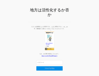 minorikou.blog.jp screenshot