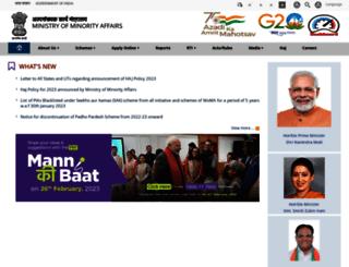 minorityaffairs.gov.in screenshot