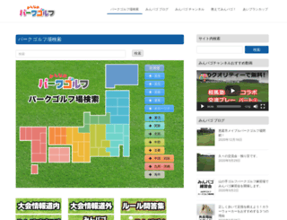 minpg.com screenshot