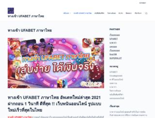 minsk-in.net screenshot