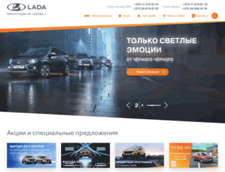 minsk-lada.by screenshot
