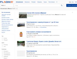 minsk.flagma.by screenshot
