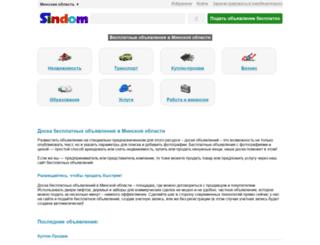 minskaya.sindom.by screenshot