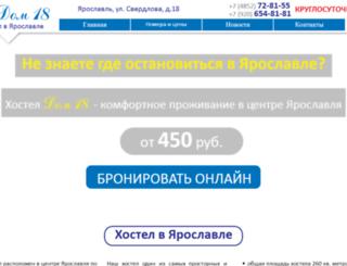 minskyfilm.ru screenshot