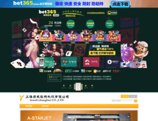 minttix.com screenshot