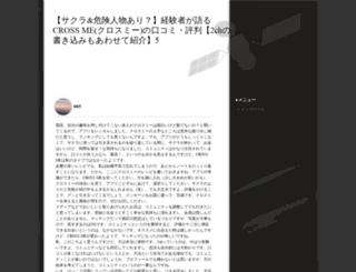 minurl.biz screenshot