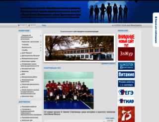 minusa7.ru screenshot