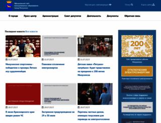 minusinsk.info screenshot