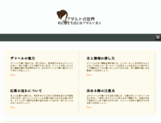 minutodarco.com screenshot