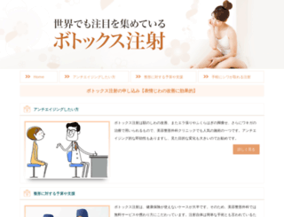 minwestycje.net screenshot