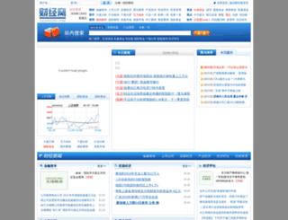 minxingz.com screenshot
