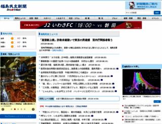 minyu-net.com screenshot