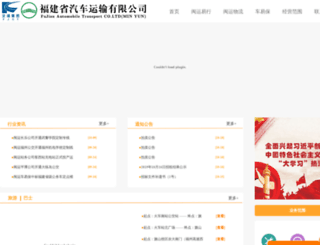 minyun.com.cn screenshot