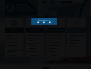 minzdrav.gov.by screenshot