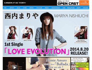 mio.vision-blog.jp screenshot