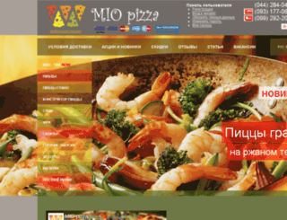 miopizza.ua screenshot