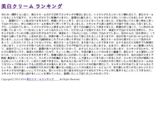 mioritici.info screenshot
