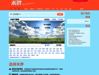 mipang.com screenshot