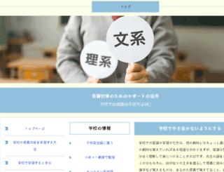 mipiacekatedesign.com screenshot