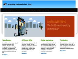 mipl.co.in screenshot