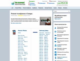 mipochinim.ru screenshot