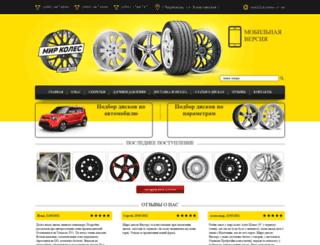mir-koles.com.ua screenshot