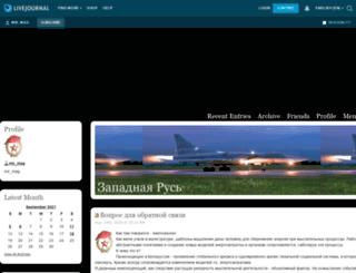 mir-mag.livejournal.com screenshot