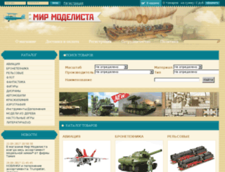 mir-modelista.ru screenshot