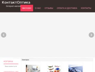 mir-ochkov.ru screenshot