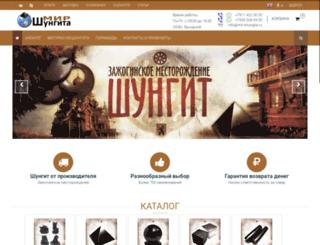 mir-shungita.ru screenshot